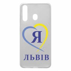 Чохол для Samsung A60 Я люблю Львів