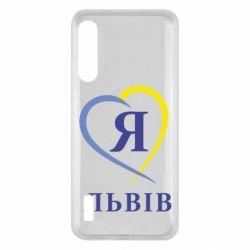Чохол для Xiaomi Mi A3 Я люблю Львів