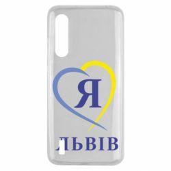 Чехол для Xiaomi Mi9 Lite Я люблю Львів