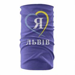 Бандана-труба Я люблю Львів