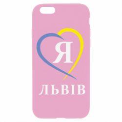 Чехол для iPhone 6 Plus/6S Plus Я люблю Львів - FatLine