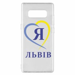 Чехол для Samsung Note 8 Я люблю Львів - FatLine