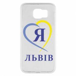 Чехол для Samsung S6 Я люблю Львів - FatLine