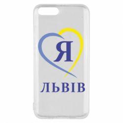 Чехол для Xiaomi Mi6 Я люблю Львів - FatLine