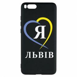 Чехол для Xiaomi Mi Note 3 Я люблю Львів - FatLine
