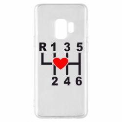 Чохол для Samsung S9 Я люблю механічну коробку передач!