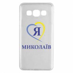 Чехол для Samsung A3 2015 Я люблю Миколаїв - FatLine