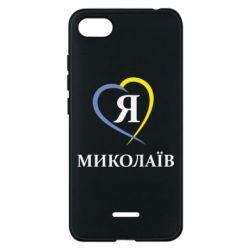 Чехол для Xiaomi Redmi 6A Я люблю Миколаїв - FatLine