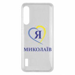 Чохол для Xiaomi Mi A3 Я люблю Миколаїв