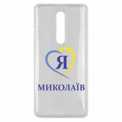 Чехол для Xiaomi Mi9T Я люблю Миколаїв