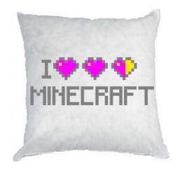 Подушка Я люблю Minecraft - FatLine