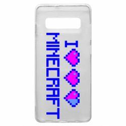 Чехол для Samsung S10+ Я люблю Minecraft
