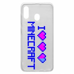 Чехол для Samsung A30 Я люблю Minecraft