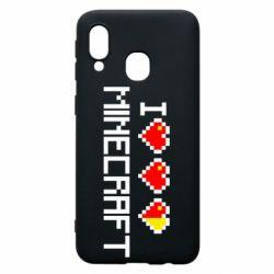 Чехол для Samsung A40 Я люблю Minecraft