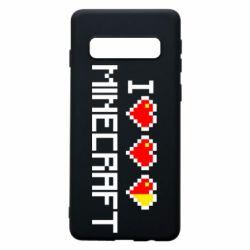 Чехол для Samsung S10 Я люблю Minecraft