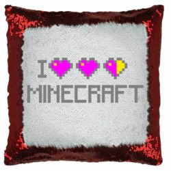 Подушка-хамелеон Я люблю Minecraft
