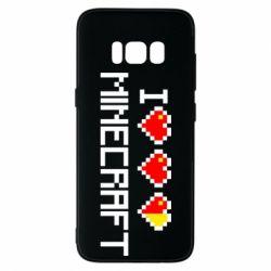 Чехол для Samsung S8 Я люблю Minecraft