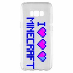 Чехол для Samsung S8+ Я люблю Minecraft