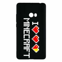Чехол для Xiaomi Mi Note 2 Я люблю Minecraft