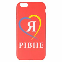 Чехол для iPhone 6 Plus/6S Plus Я люблю Рівне - FatLine