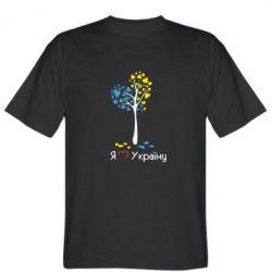Мужская футболка Я люблю Україну дерево - FatLine