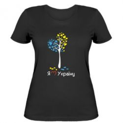 Женская футболка Я люблю Україну дерево - FatLine