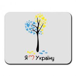 Коврик для мыши Я люблю Україну дерево - FatLine