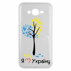 Чехол для Samsung J7 2015 Я люблю Україну дерево