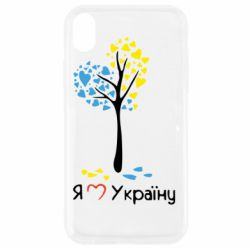 Чехол для iPhone XR Я люблю Україну дерево