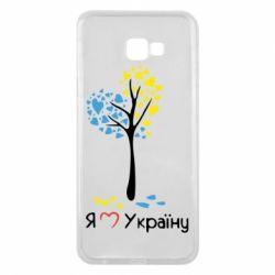 Чехол для Samsung J4 Plus 2018 Я люблю Україну дерево