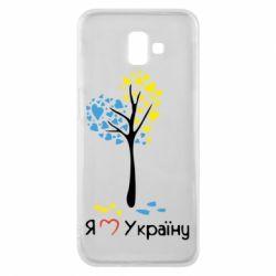 Чехол для Samsung J6 Plus 2018 Я люблю Україну дерево