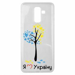 Чехол для Samsung J8 2018 Я люблю Україну дерево