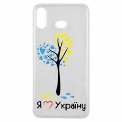 Чехол для Samsung A6s Я люблю Україну дерево