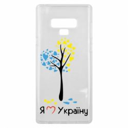 Чехол для Samsung Note 9 Я люблю Україну дерево
