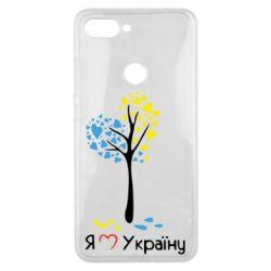 Чехол для Xiaomi Mi8 Lite Я люблю Україну дерево