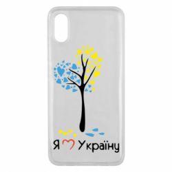 Чехол для Xiaomi Mi8 Pro Я люблю Україну дерево