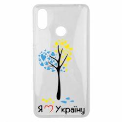 Чехол для Xiaomi Mi Max 3 Я люблю Україну дерево