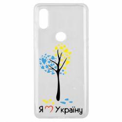 Чехол для Xiaomi Mi Mix 3 Я люблю Україну дерево
