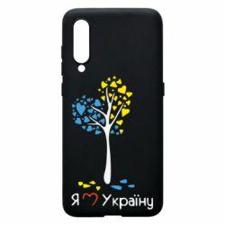 Чехол для Xiaomi Mi9 Я люблю Україну дерево