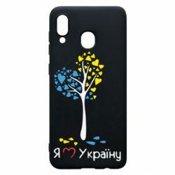Чехол для Samsung A30 Я люблю Україну дерево
