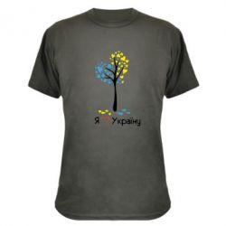 Камуфляжная футболка Я люблю Україну дерево