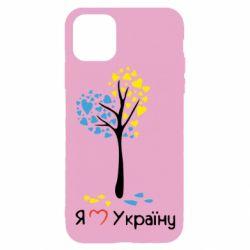 Чехол для iPhone 11 Pro Я люблю Україну дерево