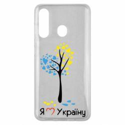 Чехол для Samsung M40 Я люблю Україну дерево
