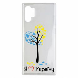 Чехол для Samsung Note 10 Plus Я люблю Україну дерево