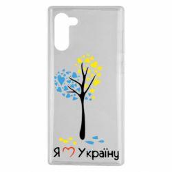 Чехол для Samsung Note 10 Я люблю Україну дерево