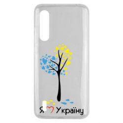 Чехол для Xiaomi Mi9 Lite Я люблю Україну дерево