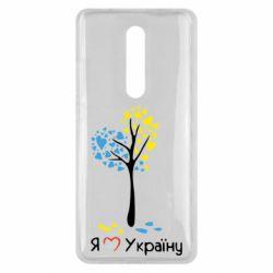 Чехол для Xiaomi Mi9T Я люблю Україну дерево