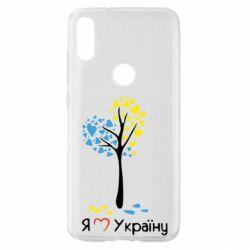 Чехол для Xiaomi Mi Play Я люблю Україну дерево