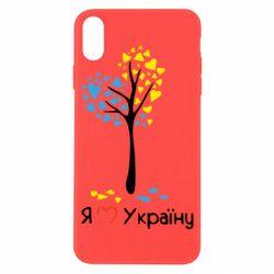 Чехол для iPhone X/Xs Я люблю Україну дерево