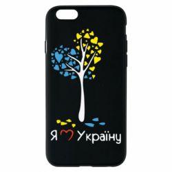 Чехол для iPhone 6/6S Я люблю Україну дерево